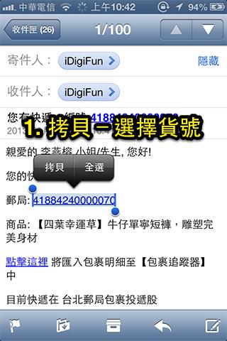screen_1_0_3_053_1