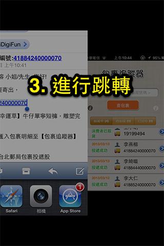 screen_1_0_3_055_1