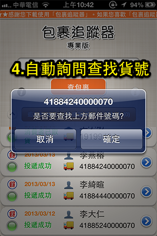 screen_1_0_3_056_1