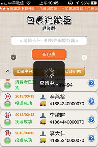 screen_1_0_3_058
