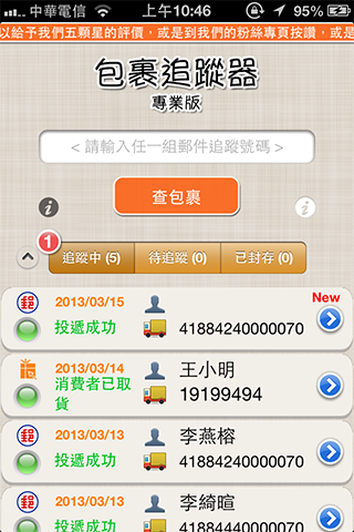 screen_1_0_3_059