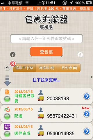 screen_1_0_3_061
