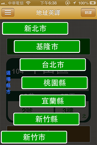 addr_screen_1_0_0_002