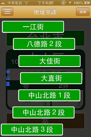 addr_screen_1_0_0_004