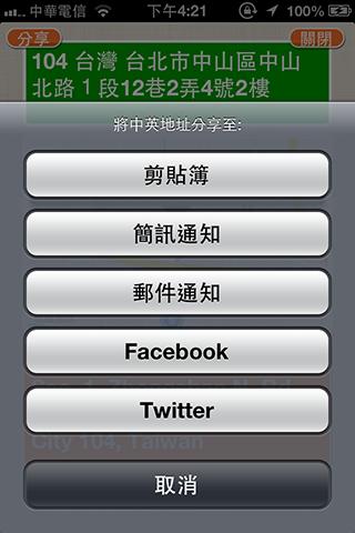 addr_screen_1_0_0_007